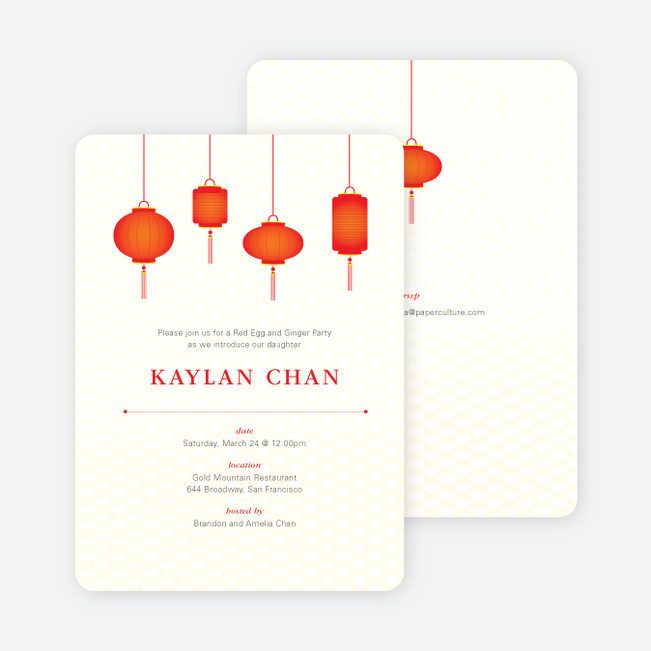 raise the red lantern essay Open document below is an essay on raise the red lantern from anti essays, your source for research papers, essays, and term paper examples.
