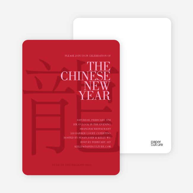 Bold Red Year of the Dragon New Year's Invitations - Cotton Candy