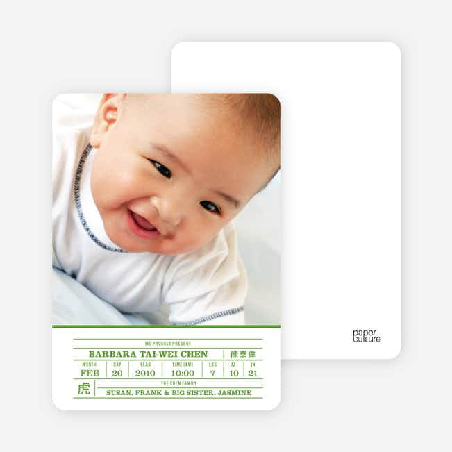 Chinese Zodiac Certificate Baby Announcements - Asparagus