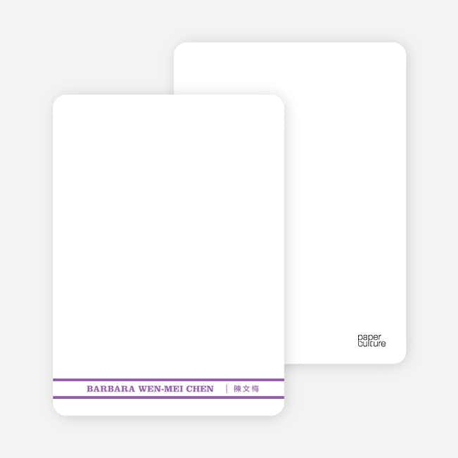 Chinese Zodiac Stationery - Violet