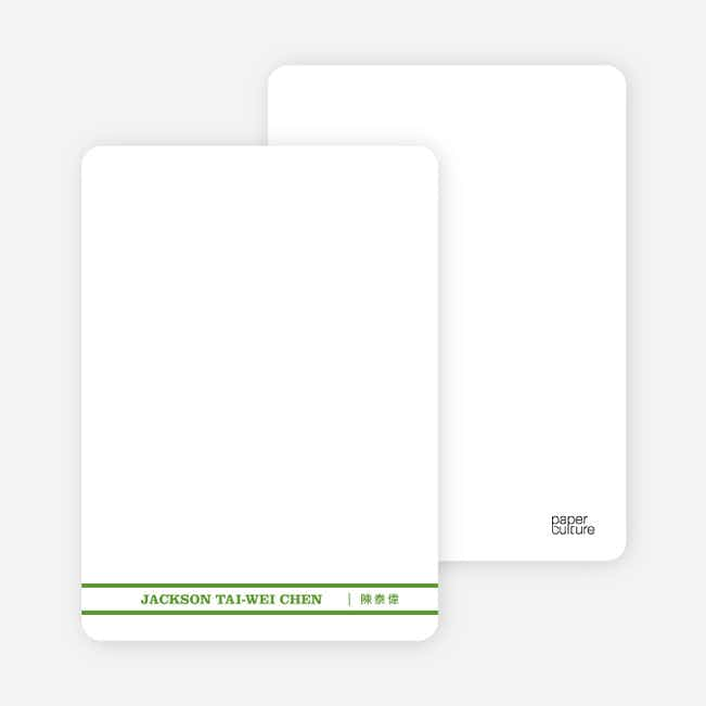 Chinese Zodiac Stationery - Asparagus