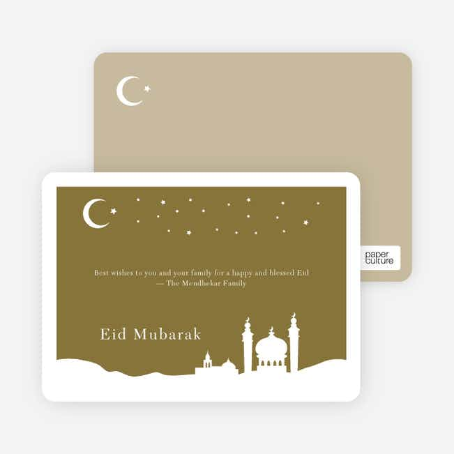 Festive Mosque Eid Cards - Olive Green