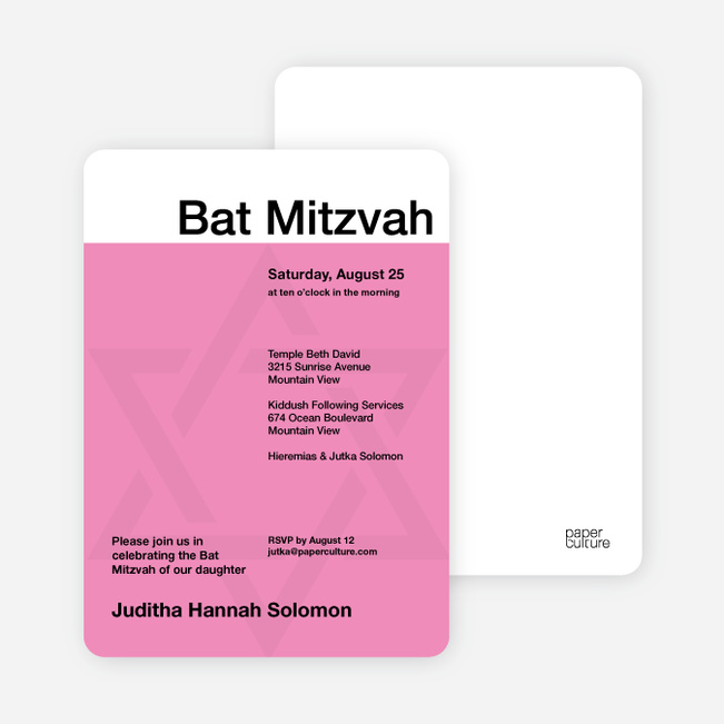 Mazel Tov Bar and Bat Mitzvah Invitations Paper Culture