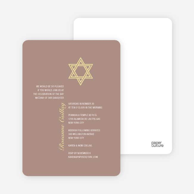 Simple Star of David Bar and Bat Mitzvah Invitations - Beige