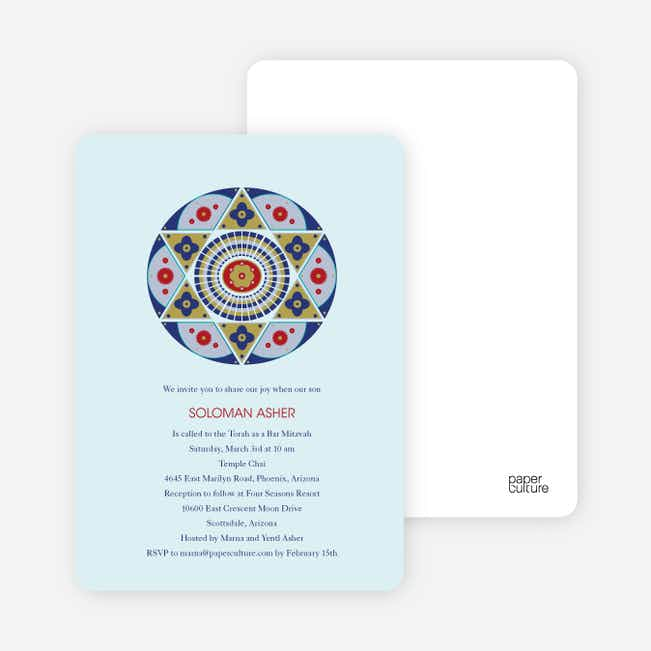 Star of David Bar Mitzvah and Bat Mitzvah Invitations - Powder Blue