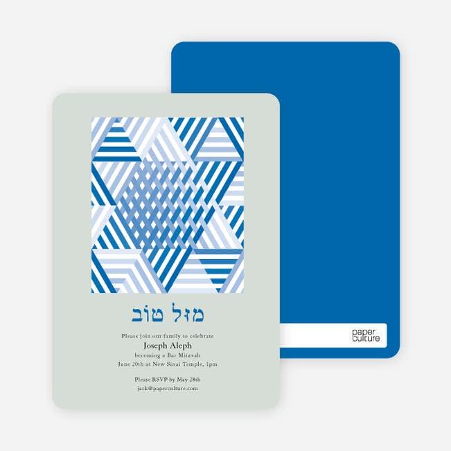 star of david bar mitzvah invitation paper culture