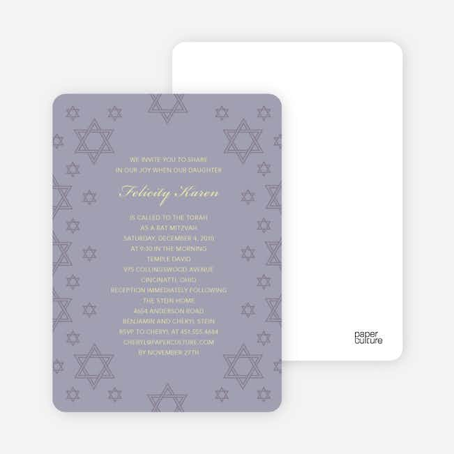 Star of David Border Bar and Bat Mitzvah Invitations - Wisteria