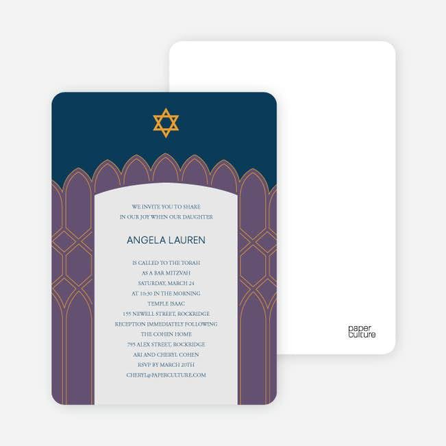 synagogue bar and bat mitzvah invitations paper culture