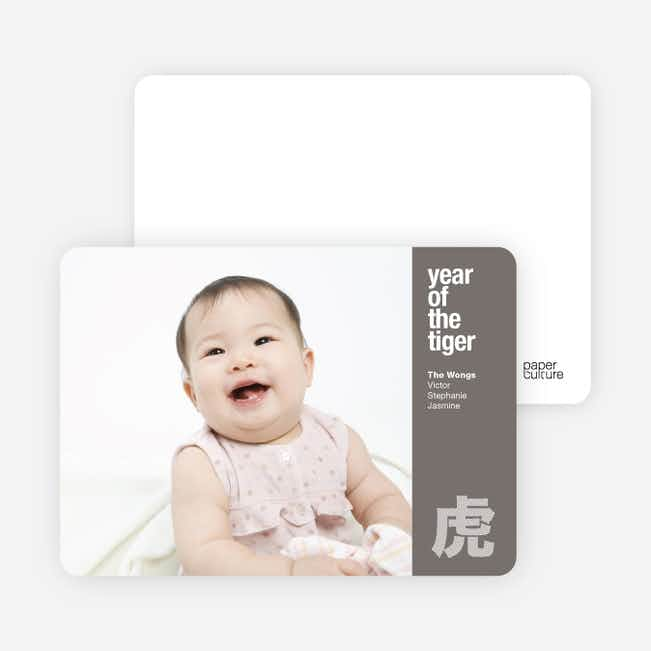 Tiger Character Chinese New Year Photo Cards - Silver Grey