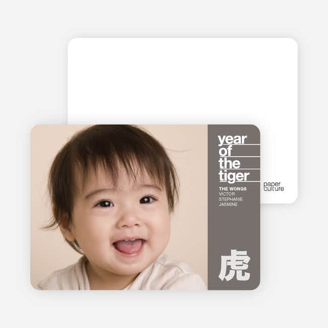 Tiger Character Chinese New Year Photo Cards - Silver