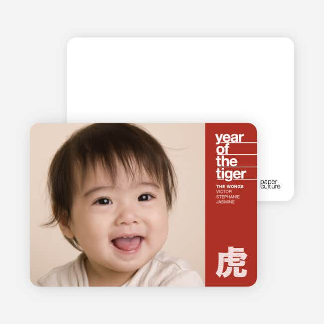 Tiger Character Chinese New Year Photo Cards - Tea Rose