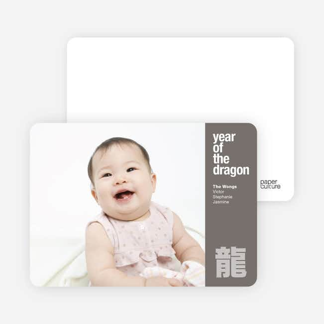 Dragon Character Chinese New Year Photo Cards - Yellow