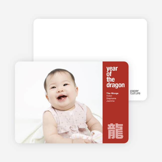 Dragon Character Chinese New Year Photo Cards - Red