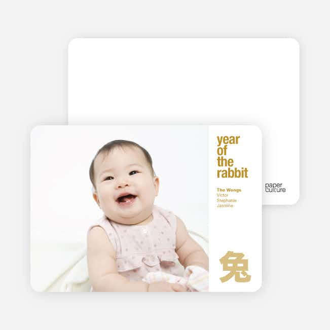 Year of the Rabbit Photo Card for Chinese New Year - White