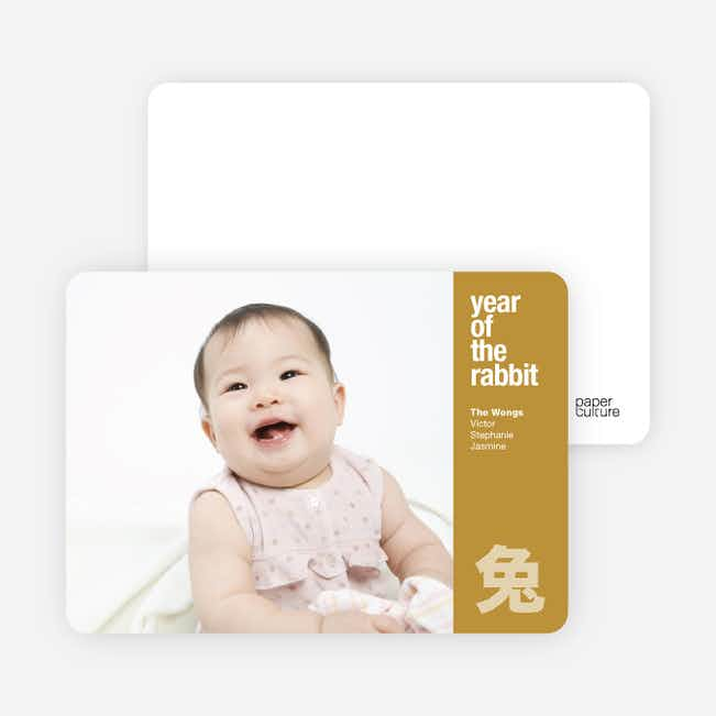 Year of the Rabbit Photo Card for Chinese New Year - Classic Gold