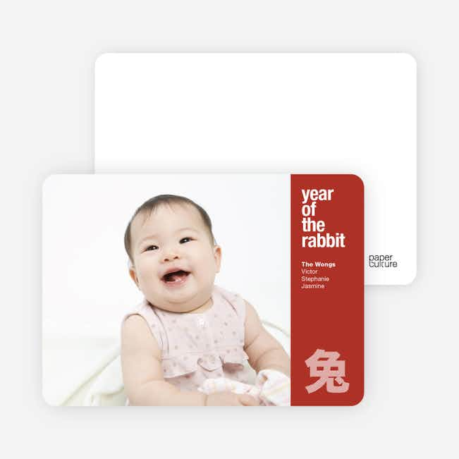 Rabbit Character Chinese New Year Photo Cards - Red