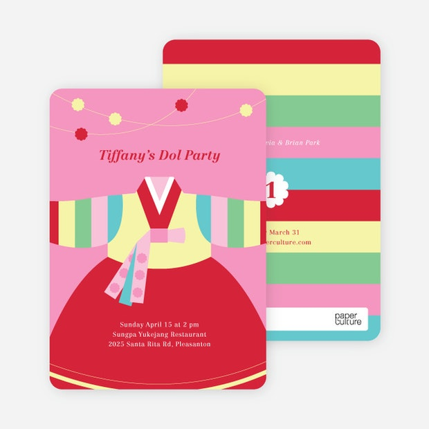 Korean dol first birthday invitations paper culture korean first birthday invitations main filmwisefo