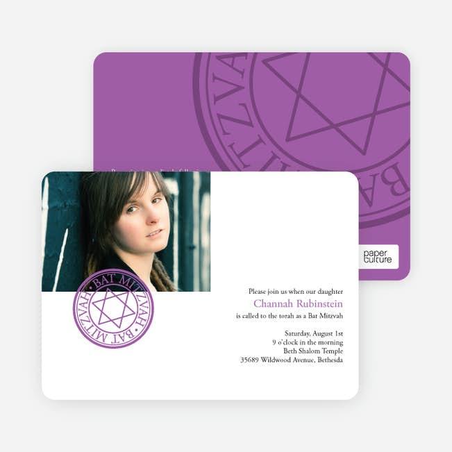 modern bar and bat mitzvah invitations paper culture