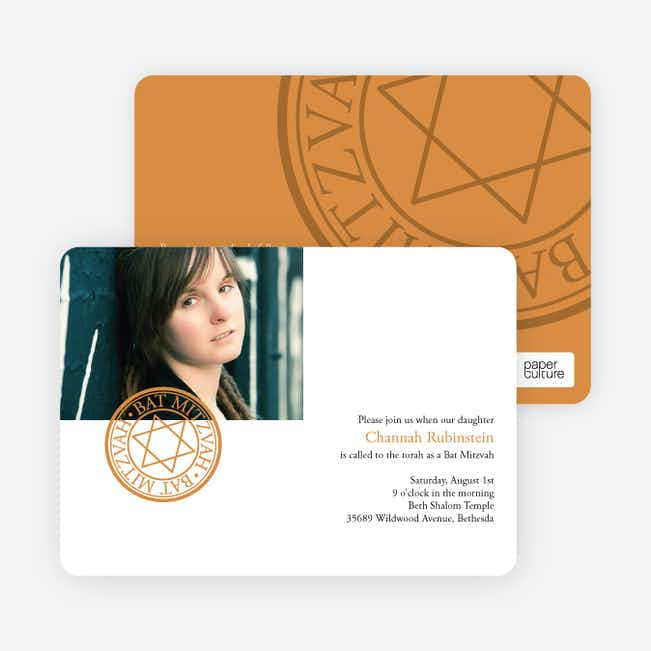 Modern Bar and Bat Mitzvah Invitations - Orange