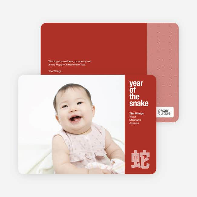 Snake Character Chinese New Year Photo Cards - Red