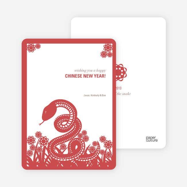 Snake in the Grass Chinese New Year Invitations - Red