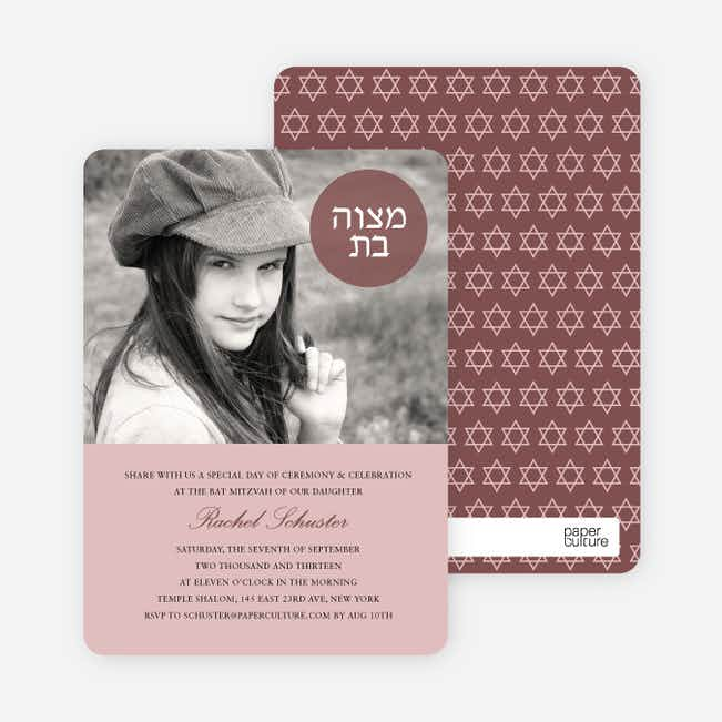 Modern Photo Bar and Bat Mitzvah Invitations - Pink