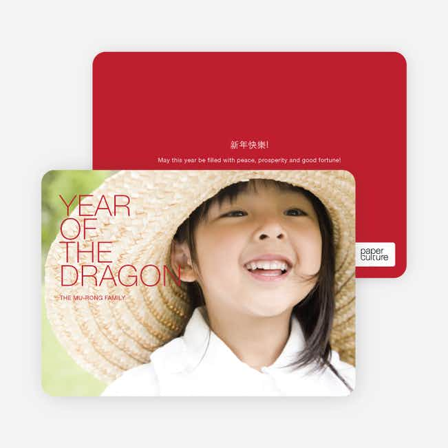 Year of the Dragon Photo Cards, Bold and Modern - Tangerine