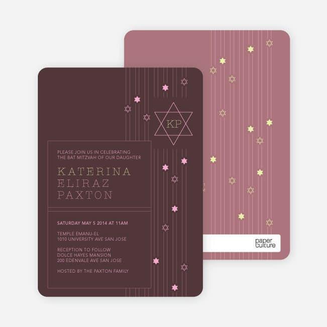 star of david bar and bat mitzvah invitations paper culture