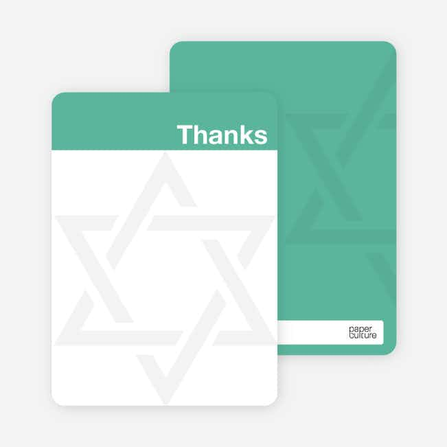 Note Cards: 'Mazel Tov Bar and Bat Mitzvah' cards. - Sea Green