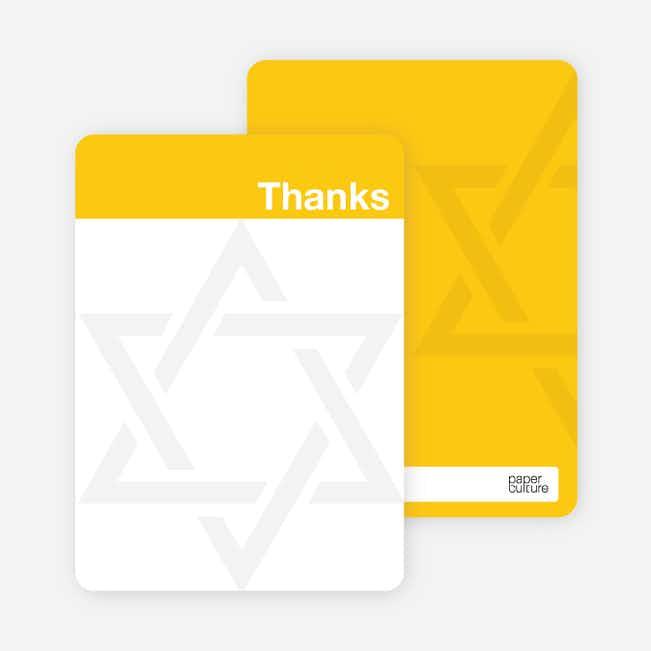 Note Cards: 'Mazel Tov Bar and Bat Mitzvah' cards. - Sunflower