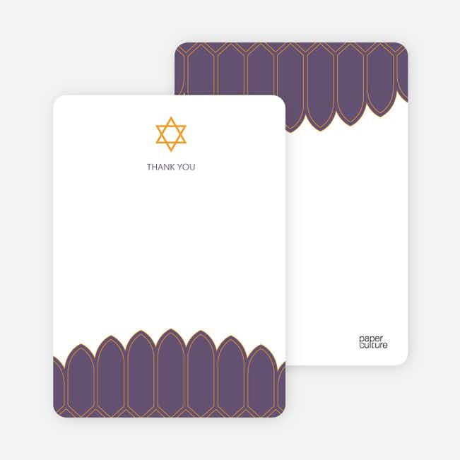 Stationery: 'Synagogue Bar and Bat Mitzvah Invitations' cards. - Eggplant