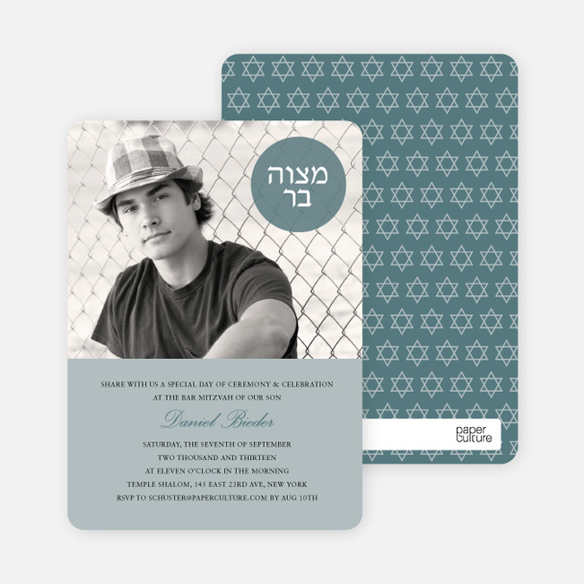 Modern Photo Bar and Bat Mitzvah Invitations Paper Culture