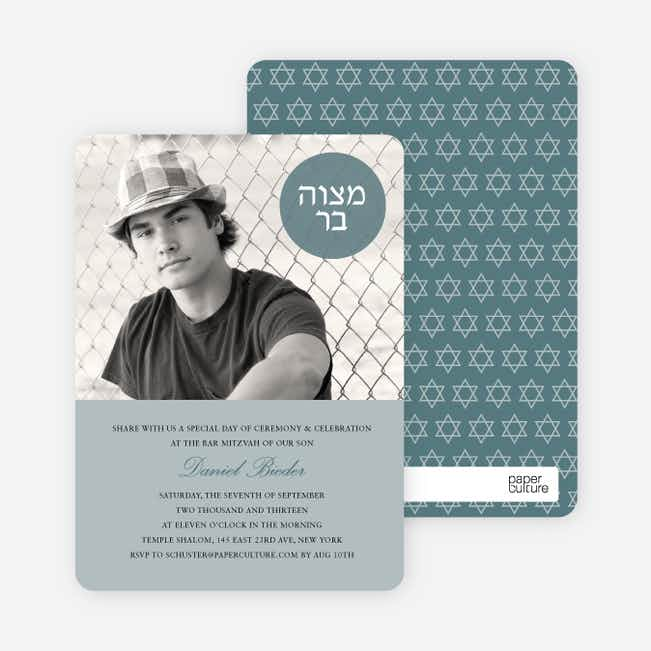 Modern Photo Bar and Bat Mitzvah Invitations - Blue