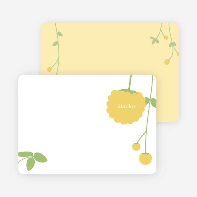 Personal Stationery for Yellow Raspberry Modern Baby Announcement - Daffodil