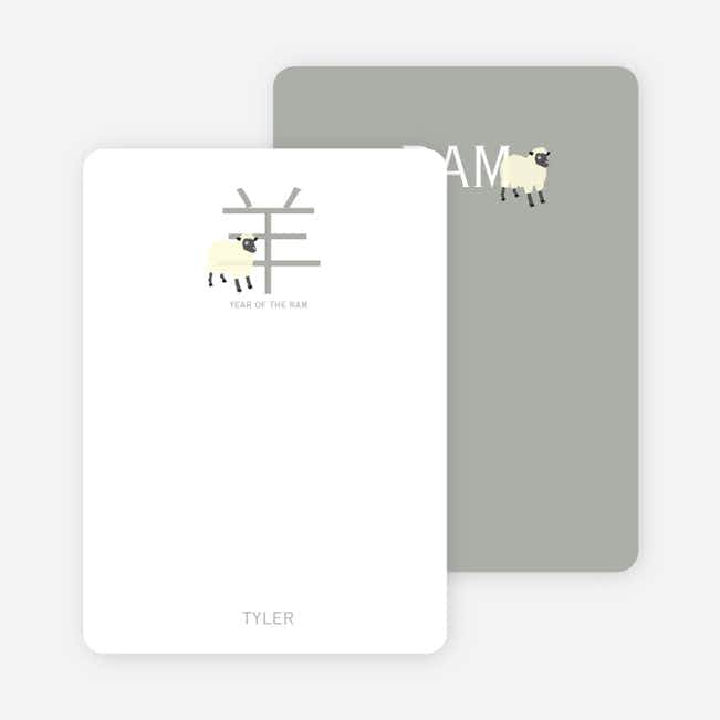 Notecards for the 'Chinese Ram (Sheep)' cards. - Ecru