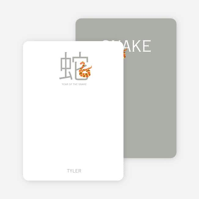 Notecards for the 'Chinese Snake' cards. - Carrot
