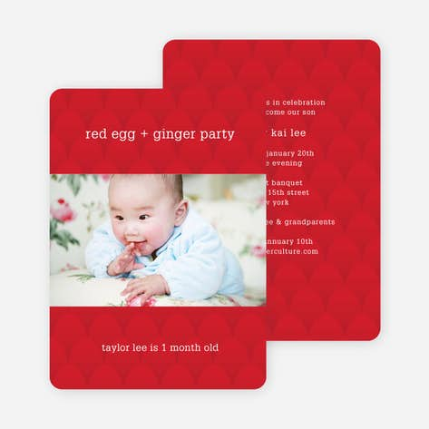 Lucky Red Egg Invitations