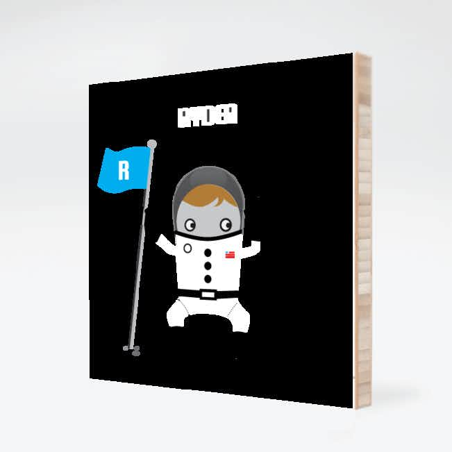 Personalizable Astronaut Bamboo Wall Art - Dark Grey