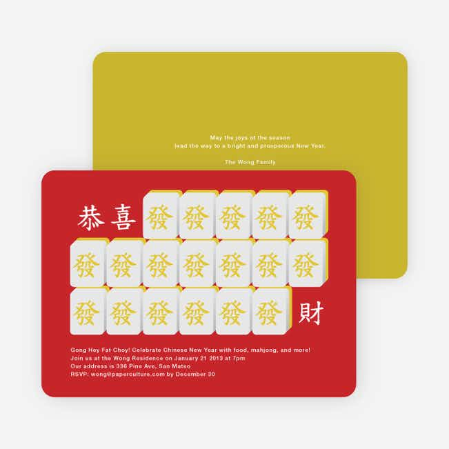 Mahjong Good Luck Tiles - Gold
