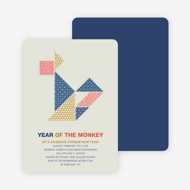Tangram Year of the Monkey Invitations - Beige Cream