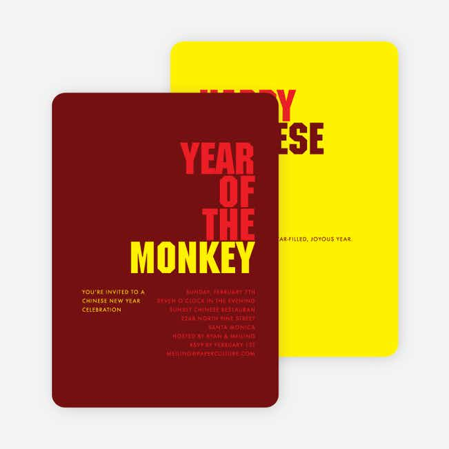 Year of the Monkey Symbols - Modern Maroon