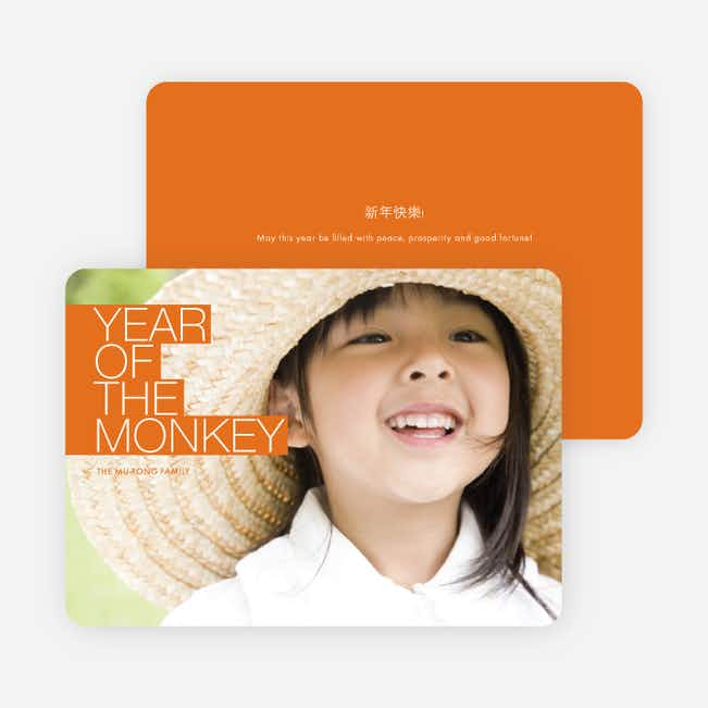 Year of the Monkey Photo Cards, Bold and Modern - Tangerine