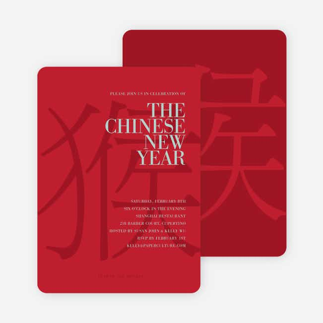 Bold Red Year of the Monkey New Year's Invitations - Delicate Blue