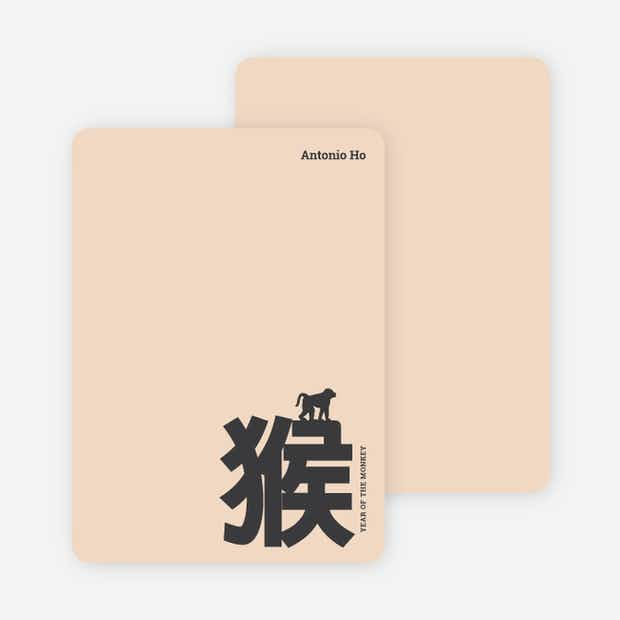 Year of the Monkey Stationery - Main