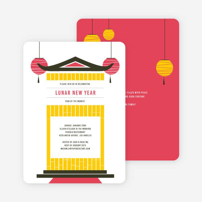 Modern Lanterns Year of the Monkey Invitations - Red