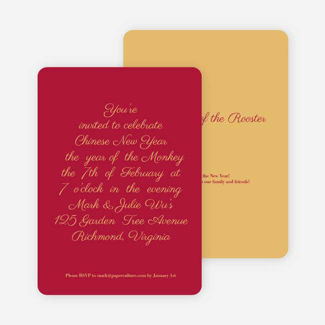 Simply Script Chinese New Year Cards - Scarlet