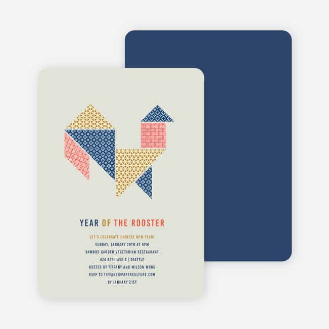 Tangram Year of the Rooster Invitations - Beige Cream