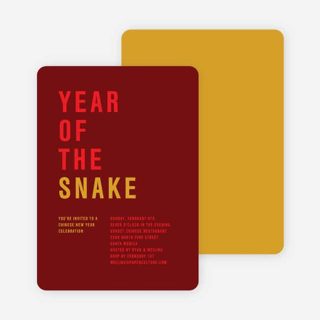 Year of the Snake Symbols - Modern Maroon