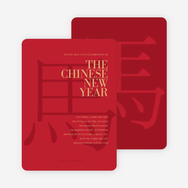 Bold Red Horse New Year Invitations - Yellow