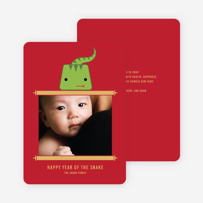 Cute Year of the Snake Chinese New Year Cards - Red